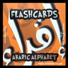 Arabic Alphabet Flash cards ( Letters ) - Islamic Children's Cards alif baa taa